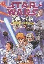 capa de O Império Contra Ataca #01
