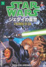 capa de O Retorno de Jedi #01