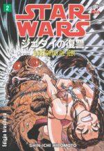 capa de O Retorno de Jedi #02