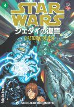 capa de Star Wars