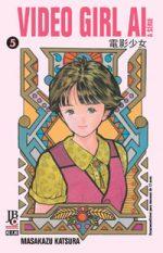 capa de Video Girl Ai #05
