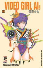 capa de Video Girl Ai #10
