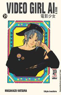 capa de Video Girl Ai #21