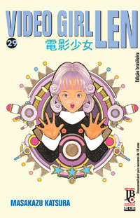 capa de Video Girl Len #29
