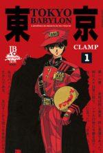 capa de Tokyo Babylon