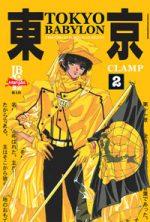 capa de Tokyo Babylon #02