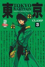 capa de Tokyo Babylon #03