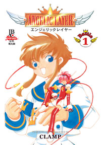 capa de Angelic Layer #01