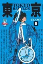 capa de Tokyo Babylon #05