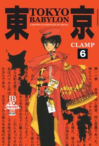 capa de Tokyo Babylon #06