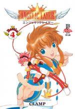 capa de Angelic Layer #04