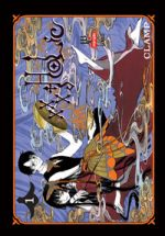 capa de XXX Holic