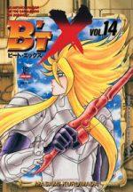 capa de B'tX #14