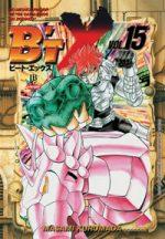 capa de B'tX #15