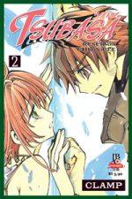 capa de Tsubasa #02