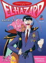 capa de El-Hazard #05