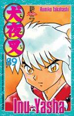 capa de Inu-Yasha #89