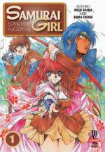 capa de Samurai Girl