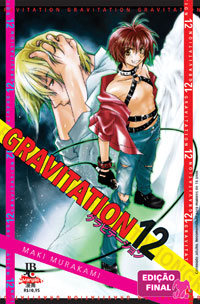 capa de Gravitation #12