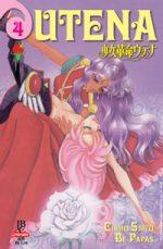 capa de Utena #04