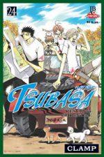 capa de Tsubasa #24
