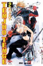 capa de Tenjho Tenge #02