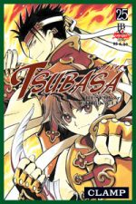 capa de Tsubasa #25
