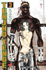capa de Tenjho Tenge #03