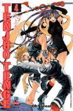 capa de Tenjho Tenge #04