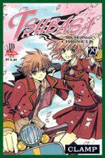capa de Tsubasa #29