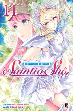 capa de Saintia Shô #14