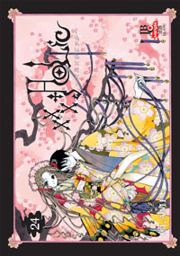 capa de XXX Holic #24