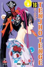 capa de Tenjho Tenge #16