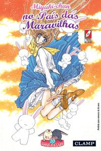 capa de Miyuki-chan no País das Maravilhas