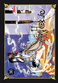 capa de XXX Holic #30