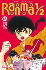 capa de Ranma ½ #18