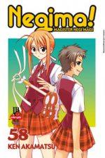 capa de Negima! #58