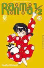 capa de Ranma ½ #21