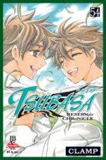 capa de Tsubasa #54