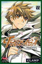 capa de Tsubasa #55