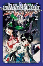 capa de Neon Genesis Evangelion ESP. #02