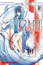 capa de Ga-Rei #10