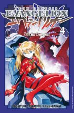 capa de Neon Genesis Evangelion ESP. #04