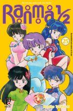 capa de Ranma ½ #25
