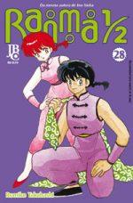 capa de Ranma ½ #28
