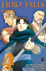 capa de Hero Tales #04