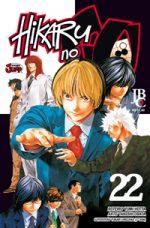 capa de Hikaru no Go #22