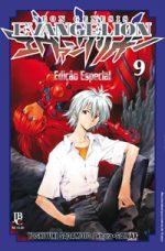 capa de Neon Genesis Evangelion ESP. #09