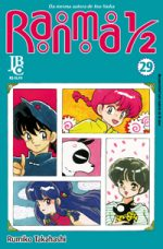 capa de Ranma ½ #29