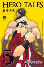 capa de Hero Tales #05